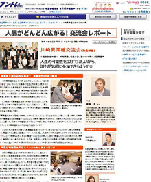 高松海事事務所日誌 ~ 現役の海事代理士・行政書士による与太話 ~