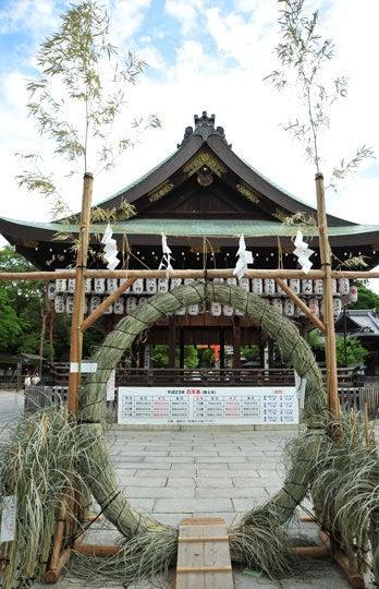 そうだった、京都に行こう(京都写真集)-八坂神社茅の輪1