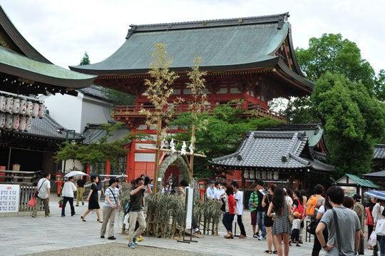 そうだった、京都に行こう(京都写真集)-八坂神社茅の輪3