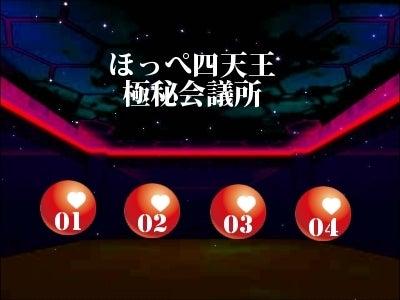 ☆わくわくピグミャンランド☆-1