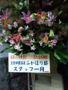 山本華世の人生旅行騒動記-2011062617580000.jpg