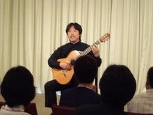ギタリスト瀬戸輝一のブログ-HI3H0312.jpg