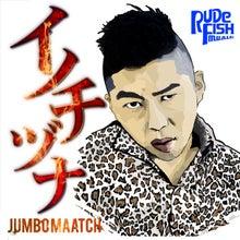 $RUDE FISH MUSIC Blog-ジャンボ
