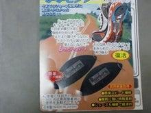 $☆ウルトラランナーへの道☆-DSC_0388.JPG