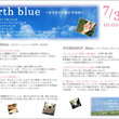 Earth blue…