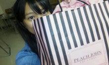 北原里英オフィシャルブログ「さんじのおやつ」by Ameba-image0446.jpg
