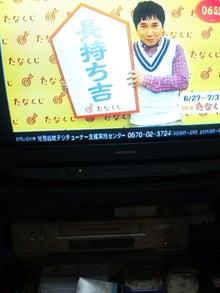 熊本ではたらく女のblog-kuji2