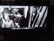 大橋るみ子オフィシャルブログ「ModernTimes」Powered by Ameba