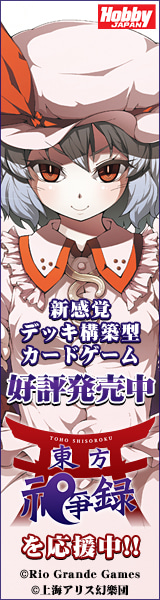 新・狂人ブログ~暁は燃えているか!~