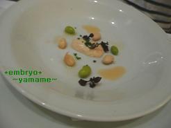 *野菜ソムリエ&ベジフルビューティーアドバイザー☆山女の健美的ゴハン*