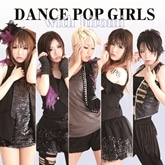 $DANCE POP GIRLS(DPG) Official blog Powered by Ameba