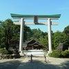 関東の縁むすびの神社★出雲大社相模分祠★神奈川県の画像