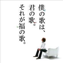 フジナッツ健の大豆ブログ