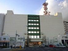 青森物産ショップ むつ下北  東京、北の街  往復つれづれブログ