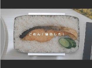 モバイルマーケティング・ジャパンのコーポレートブログ-弁当2