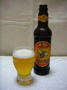 下戸でも美味しく飲めるビールはあるのか?-ハニーデューとグラス