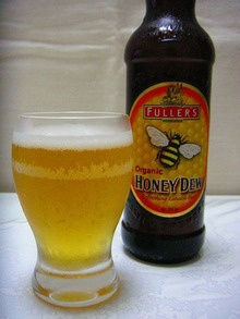 下戸でも美味しく飲めるビールはあるのか?-ハニーデューとグラス2