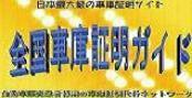 $九州・熊本の行政書士 大田貢司法務事務所です♪