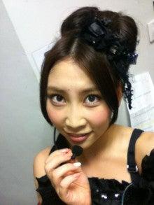 近野莉菜オフィシャルブログ「ちかりーなのみらくるあわー」Powered by Ameba-IMG_9221.jpg