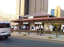 しごとVISION ~裏方という名の表方~-飯田橋駅
