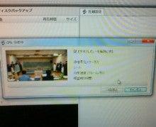 リーディング体感劇「ハノーヴァの肉屋」-201106290051000.jpg