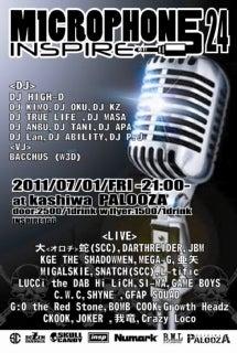 BMYLEGEND Official Blog by DJ KIMO-DVC00020.jpg