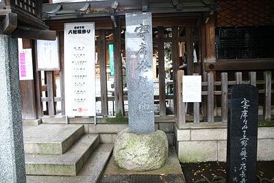 東條的世界最古の国へようこそ-下谷神社8