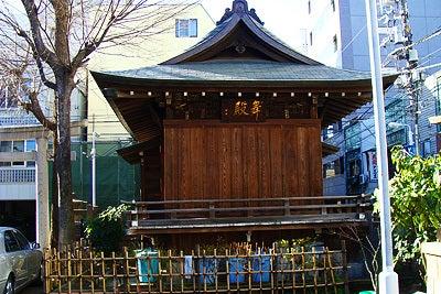 東條的世界最古の国へようこそ-下谷神社4