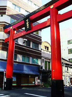 東條的世界最古の国へようこそ-下谷神社5