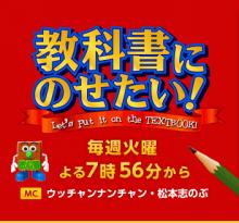 佐藤綾子オフィシャルブログ「すぐに役立つパフォーマンス学」Powered by Ameba