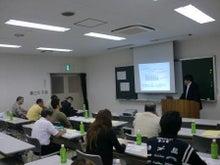 アイ・パートナーズ セミナー・相談会-古川飲食店基調講演その1