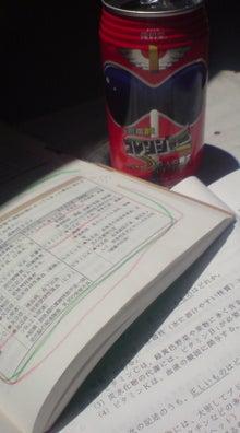 某~!?くぼ食堂★ドタバタ記-20110629111012.jpg