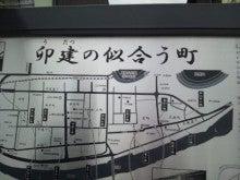 キモノdeジャック in 広島