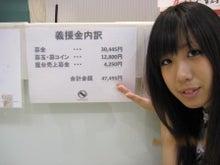 やたい劇場@ブログ-1
