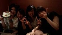 鍋・もつ鍋・焼肉 「炙厨房 こんろ家」春日井店のブログ-DCF00262.jpg