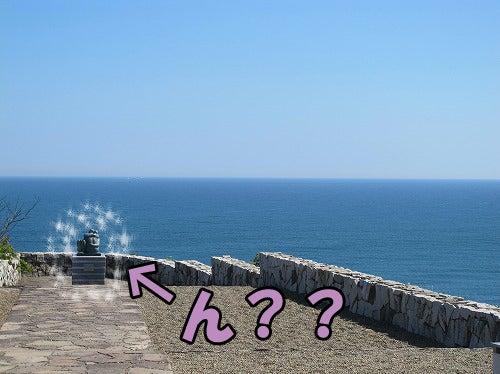 しぶごえ御宿海岸スタッフブログ