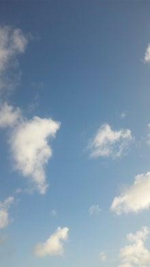 世界を旅する年収1億スーパーアフィリエイター 川島和正オフィシャルブログ Powered by Ameba-110628_181601.jpg