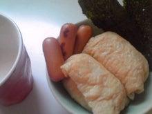 $彩魚の、こぅたろ子育て●消しごむはん子●パンの日々-110628_1045~01.jpg