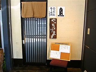 $渋谷OLランチのお時間☆ときどき白金台