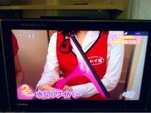 テレビ出演キレイスクイジー