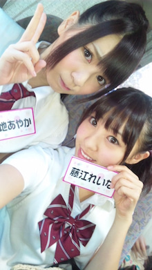 藤江れいなオフィシャルブログ「Reina's flavor」Powered by Ameba-110629_1015~01.jpg