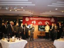 東京姉水会事務局のブログ-総会2011_15