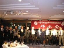 東京姉水会事務局のブログ-総会2011_14