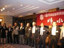 東京姉水会事務局のブログ-総会2011_09