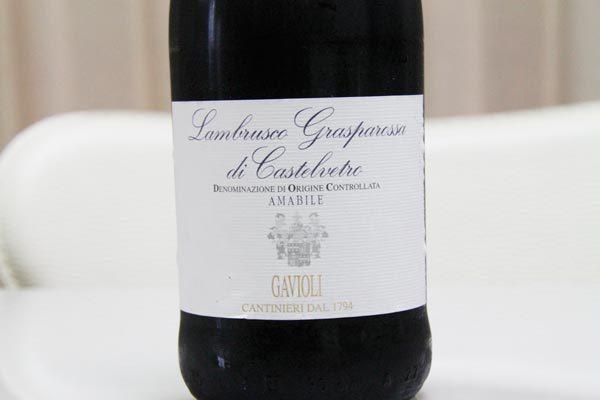 $cheltenhamのブログ-スパークリング赤ワイン