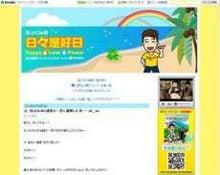 $東京ジョー★asジョー松阿弥 THE  ROCK'N-ROLL ACTORMAN★-ファイル2070.jpg
