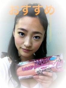 NMB48オフィシャルブログpowered by Ameba-phonto_ed.jpg
