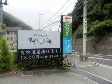 神戸スカイアドベンチャー