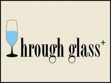 GUILTY-Through glass+