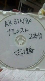 大家志津香 オフィシャルブログ powered by Ameba-DVC00115.JPG
